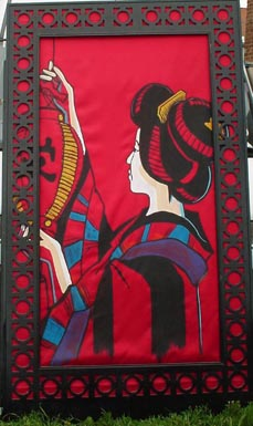 Japanese geisha backdrop